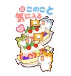 ビッグハムサギャング (日本語)(個別スタンプ:23)