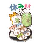 ビッグハムサギャング (日本語)(個別スタンプ:24)