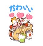 ビッグハムサギャング (日本語)(個別スタンプ:25)
