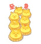 ビッグハムサギャング (日本語)(個別スタンプ:28)
