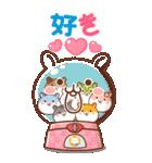 ビッグハムサギャング (日本語)(個別スタンプ:29)