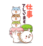 ビッグハムサギャング (日本語)(個別スタンプ:31)