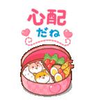 ビッグハムサギャング (日本語)(個別スタンプ:32)