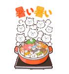 ビッグハムサギャング (日本語)(個別スタンプ:34)