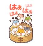ビッグハムサギャング (日本語)(個別スタンプ:35)