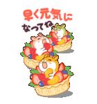 ビッグハムサギャング (日本語)(個別スタンプ:36)