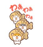 ビッグハムサギャング (日本語)(個別スタンプ:37)