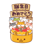 ビッグハムサギャング (日本語)(個別スタンプ:38)
