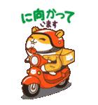ビッグハムサギャング (日本語)(個別スタンプ:39)