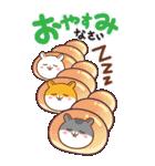 ビッグハムサギャング (日本語)(個別スタンプ:40)