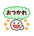 毎日使える☆カラフルなスマイルスタンプ(個別スタンプ:3)