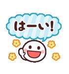 毎日使える☆カラフルなスマイルスタンプ(個別スタンプ:5)