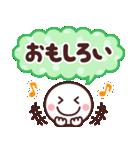 毎日使える☆カラフルなスマイルスタンプ(個別スタンプ:11)