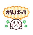 毎日使える☆カラフルなスマイルスタンプ(個別スタンプ:15)