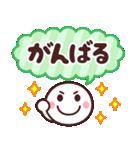 毎日使える☆カラフルなスマイルスタンプ(個別スタンプ:16)
