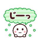 毎日使える☆カラフルなスマイルスタンプ(個別スタンプ:30)