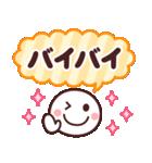 毎日使える☆カラフルなスマイルスタンプ(個別スタンプ:40)