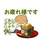よちよち豆柴 秋の毎日(個別スタンプ:10)