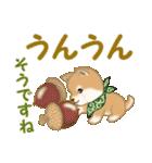 よちよち豆柴 秋の毎日(個別スタンプ:15)