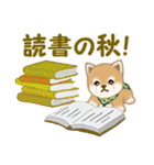 よちよち豆柴 秋の毎日(個別スタンプ:17)