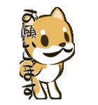 ひげしばさんビッグ(個別スタンプ:36)