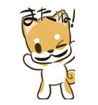 ひげしばさんビッグ(個別スタンプ:40)