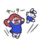 大丈夫なきもちになる 毎日ぱんちゃん!(個別スタンプ:3)
