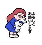 大丈夫なきもちになる 毎日ぱんちゃん!(個別スタンプ:4)