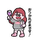 大丈夫なきもちになる 毎日ぱんちゃん!(個別スタンプ:6)