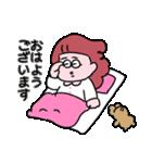 大丈夫なきもちになる 毎日ぱんちゃん!(個別スタンプ:7)