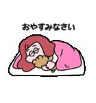 大丈夫なきもちになる 毎日ぱんちゃん!(個別スタンプ:8)