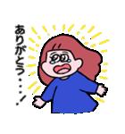 大丈夫なきもちになる 毎日ぱんちゃん!(個別スタンプ:9)