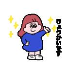 大丈夫なきもちになる 毎日ぱんちゃん!(個別スタンプ:10)