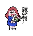 大丈夫なきもちになる 毎日ぱんちゃん!(個別スタンプ:11)