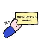 大丈夫なきもちになる 毎日ぱんちゃん!(個別スタンプ:12)