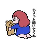 大丈夫なきもちになる 毎日ぱんちゃん!(個別スタンプ:14)