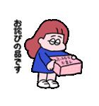 大丈夫なきもちになる 毎日ぱんちゃん!(個別スタンプ:15)