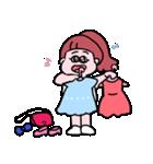 大丈夫なきもちになる 毎日ぱんちゃん!(個別スタンプ:17)
