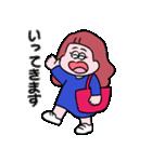 大丈夫なきもちになる 毎日ぱんちゃん!(個別スタンプ:18)