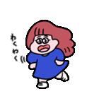 大丈夫なきもちになる 毎日ぱんちゃん!(個別スタンプ:31)