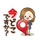 大人女子の日常【丁寧ことば】(個別スタンプ:35)