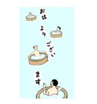 Big 銭湯(個別スタンプ:7)