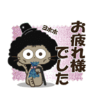 黒ねこのONE PIECE便り(個別スタンプ:8)