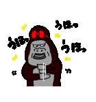 乙女ごりら花子ちゃんの憂鬱(個別スタンプ:2)