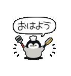 うごく♪心くばりペンギン 秋ver.(個別スタンプ:01)