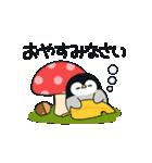 うごく♪心くばりペンギン 秋ver.(個別スタンプ:03)