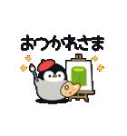 うごく♪心くばりペンギン 秋ver.(個別スタンプ:04)