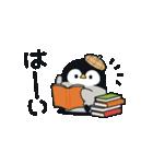 うごく♪心くばりペンギン 秋ver.(個別スタンプ:06)