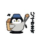 うごく♪心くばりペンギン 秋ver.(個別スタンプ:07)
