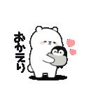 うごく♪心くばりペンギン 秋ver.(個別スタンプ:08)